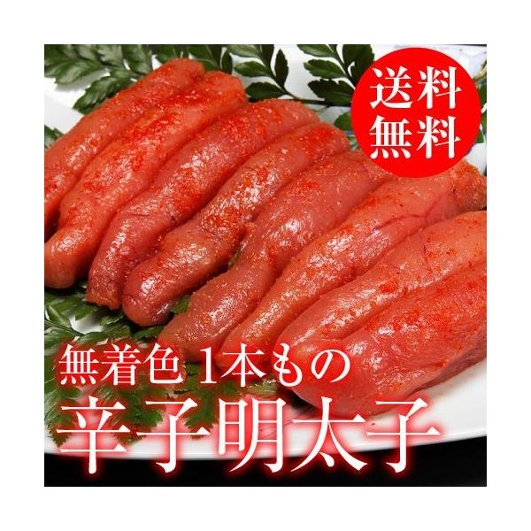 【長崎】九州よかろうもん市場