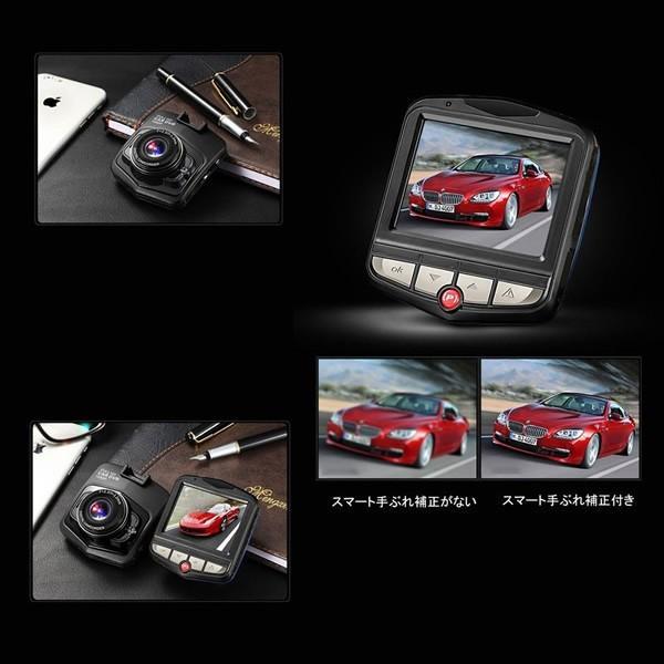 ドライブレコーダー 1080P 2.5インチ 300万画素 フルHD 広角 駐車監視 暗視機能 小型 防犯 送料無料|453402|03