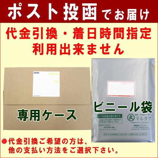 米粉パン用ミックス粉300g 2袋セット/メール便 桜井食品|459marutake|02