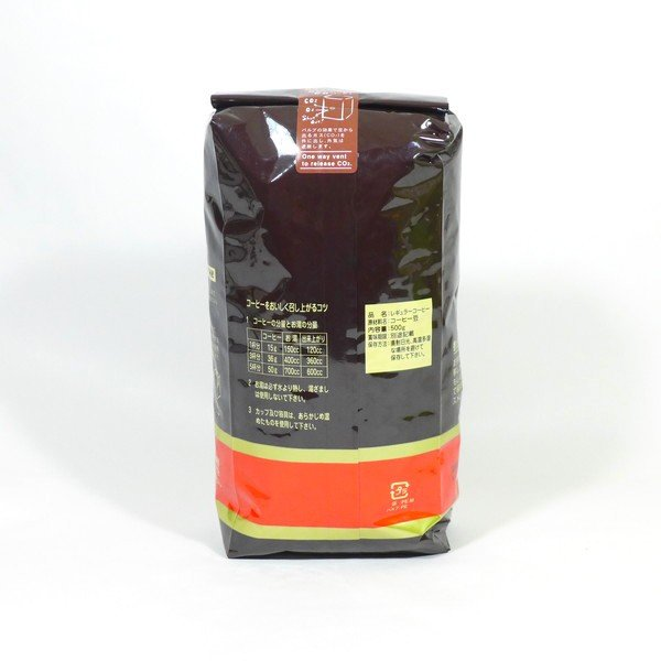 レギュラーコーヒー ハイブレンド 500g|48coffee|02