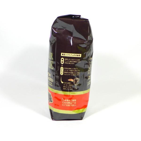レギュラーコーヒー ハイブレンド 500g|48coffee|04