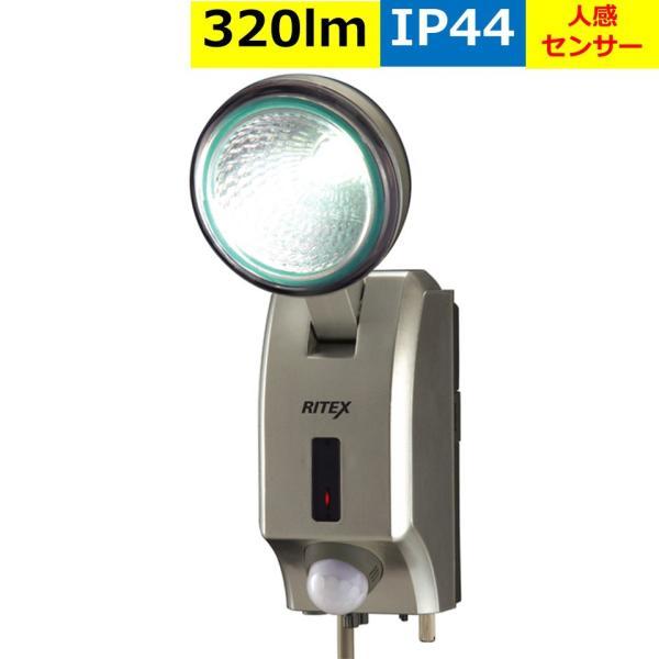 ライテックス LED多機能型センサーライト 7W LED-AC507