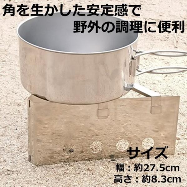 組み立て式 三角 風防 ゴトク トライアングル ネイチャー ストーブ コンパクト BBQ コンロ キャンプ 49shop 03