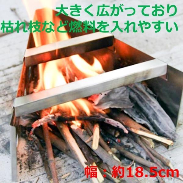 組み立て式 三角 風防 ゴトク トライアングル ネイチャー ストーブ コンパクト BBQ コンロ キャンプ 49shop 04