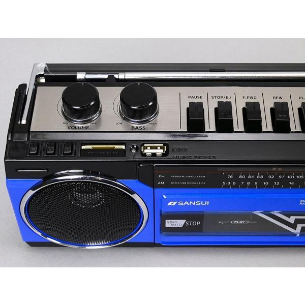 アナログ デジタル ステレオ ラジカセ SANSUI SCR-B2  Bluetooth MP3 スピーカー 80年代 レトロデザイン|49shop|12