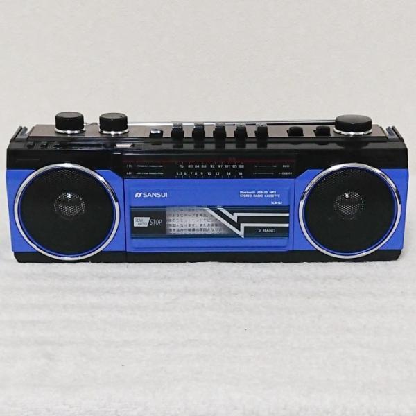 アナログ デジタル ステレオ ラジカセ SANSUI SCR-B2  Bluetooth MP3 スピーカー 80年代 レトロデザイン|49shop|15