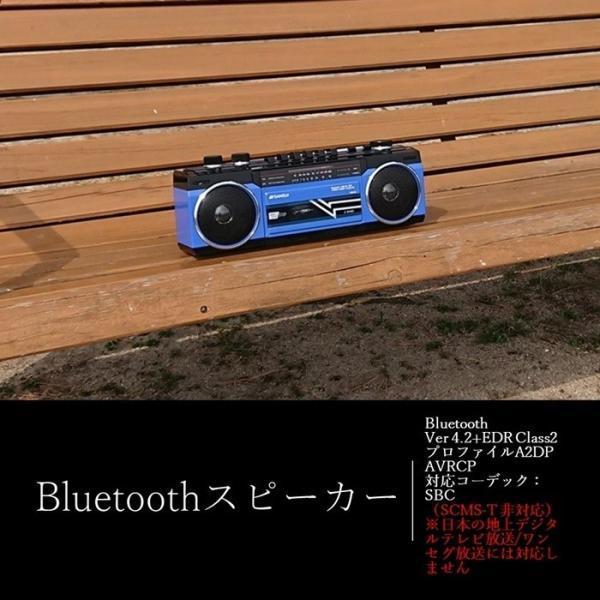 アナログ デジタル ステレオ ラジカセ SANSUI SCR-B2  Bluetooth MP3 スピーカー 80年代 レトロデザイン|49shop|04