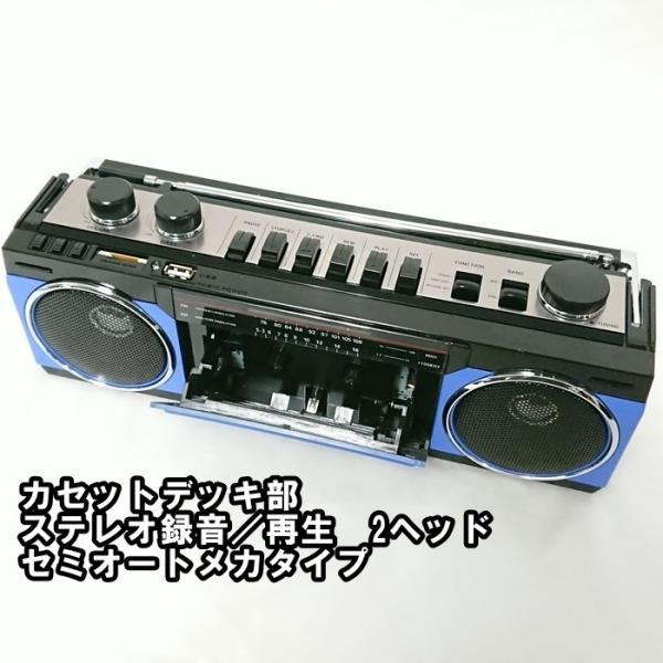 アナログ デジタル ステレオ ラジカセ SANSUI SCR-B2  Bluetooth MP3 スピーカー 80年代 レトロデザイン|49shop|05