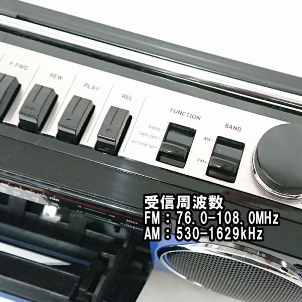 アナログ デジタル ステレオ ラジカセ SANSUI SCR-B2  Bluetooth MP3 スピーカー 80年代 レトロデザイン|49shop|07