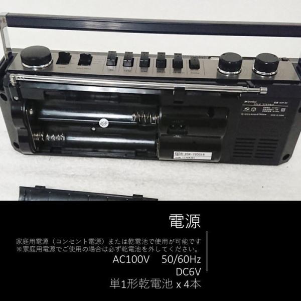 アナログ デジタル ステレオ ラジカセ SANSUI SCR-B2  Bluetooth MP3 スピーカー 80年代 レトロデザイン|49shop|08