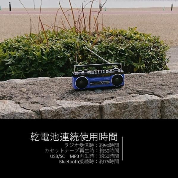 アナログ デジタル ステレオ ラジカセ SANSUI SCR-B2  Bluetooth MP3 スピーカー 80年代 レトロデザイン|49shop|09