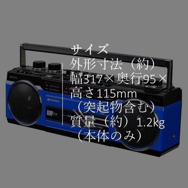 アナログ デジタル ステレオ ラジカセ SANSUI SCR-B2  Bluetooth MP3 スピーカー 80年代 レトロデザイン|49shop|10