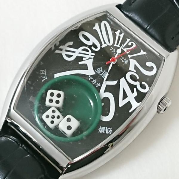 メンズ 腕時計 フランク三浦 五号機(新) ハイパーマカオ FM05K-B