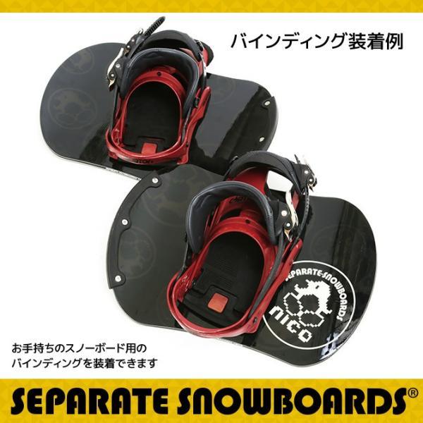 '19 セパレートスノーボード nico(二コ) コンパクトスペシャルエディション|4all|04