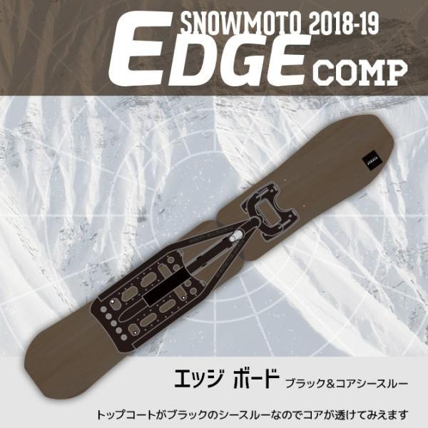'19 EDGE COMP SNOWMOTO 組立済 スノーモト エッジ|4all|05