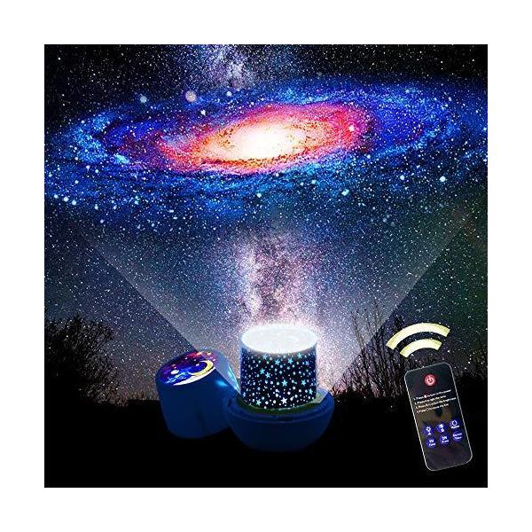 「令和最新版 リモコン式」スタープロジェクターライト 星空ライト スターナイトライト, Yorze ベッドサイドランプ 家庭用 プラネタリウム ライト
