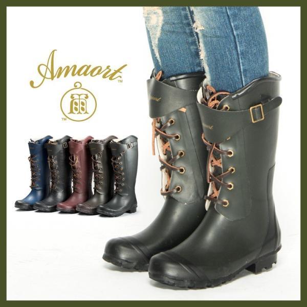 【在庫限り】レインブーツ 長靴 レディース ショート Amaort アマート SHEAT【セール品の為交換返品不可】|4ss