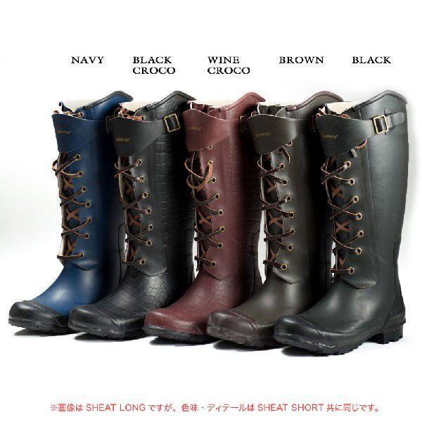 【在庫限り】レインブーツ 長靴 レディース ショート Amaort アマート SHEAT【セール品の為交換返品不可】|4ss|02