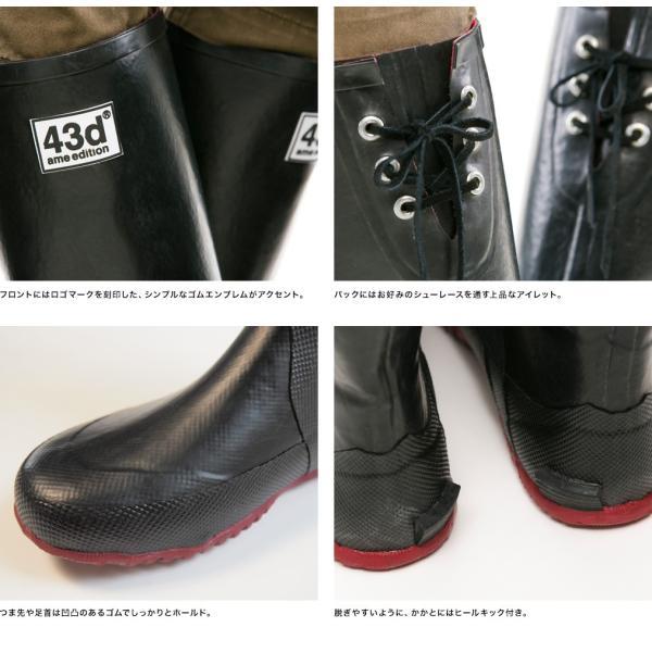 レインブーツ 長靴 折りたたみ パッカブル レディース ショート 全4種類 リボン 付き 折りたたみレインブーツ 43Degrees|4ss|04