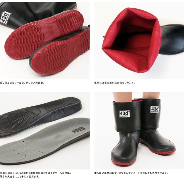 レインブーツ 長靴 折りたたみ パッカブル レディース ショート 全4種類 リボン 付き 折りたたみレインブーツ 43Degrees|4ss|05