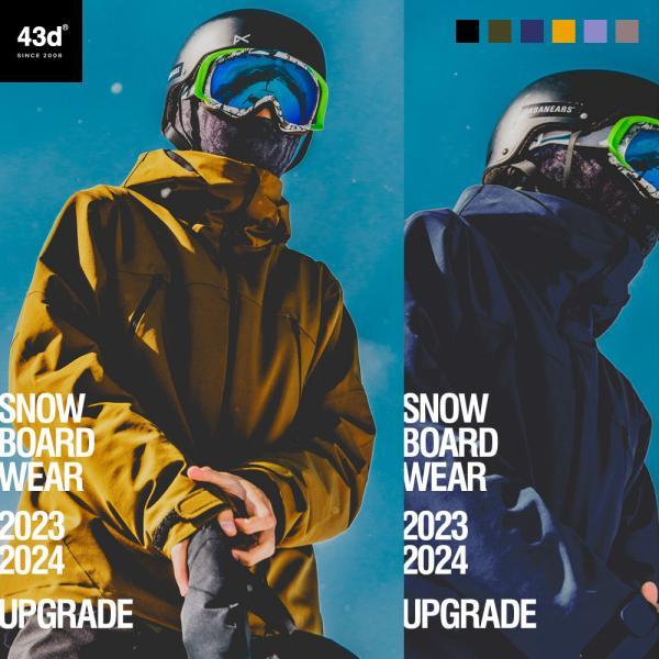 【上下セット割】スノーボードウェア 43DEGREES スキーウェア 上下セット メンズ 2020-2021 ビブパンツ スノボウェア スノーボードウェア スノボ|4ss