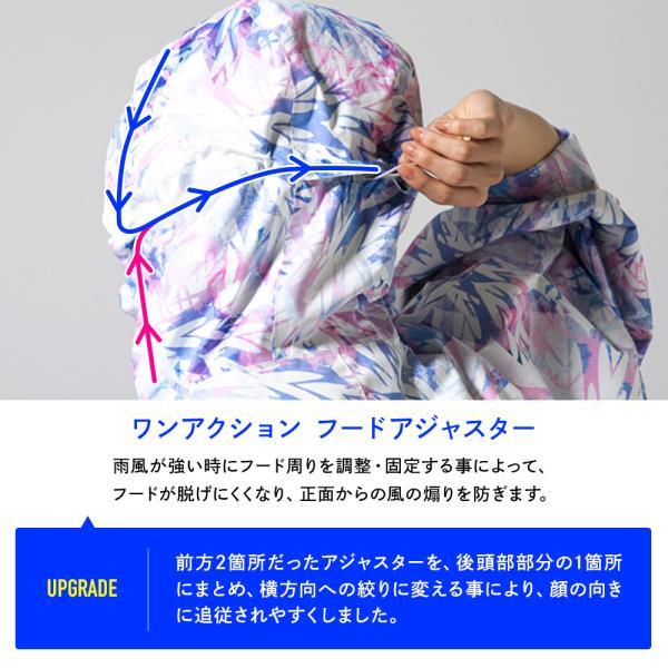 レインコート レディース メンズ レインポンチョ レインウェア 43DEGREES|4ss|13