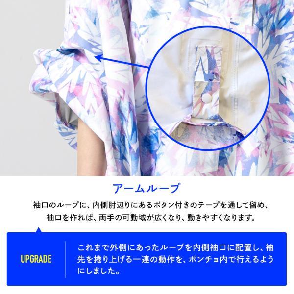 レインコート レディース メンズ レインポンチョ レインウェア 43DEGREES|4ss|15