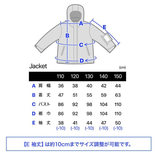 スキーウェア キッズ ジュニア DLITE スノーボードウェア ウェア ジャケット単品 スノボウェア スノーボード 【交換・返品不可】 4ss 17