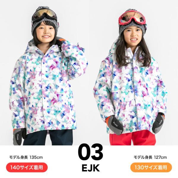 スキーウェア キッズ ジュニア DLITE スノーボードウェア ウェア ジャケット単品 スノボウェア スノーボード 【交換・返品不可】 4ss 05
