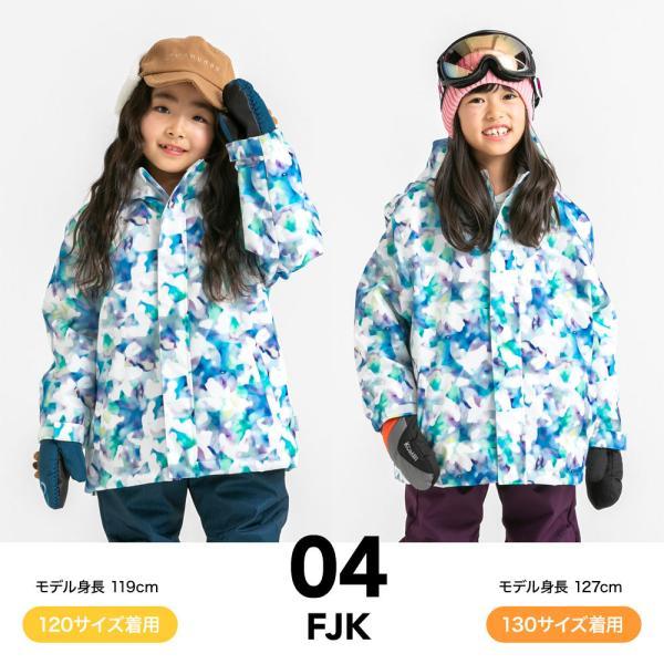 スキーウェア キッズ ジュニア DLITE スノーボードウェア ウェア ジャケット単品 スノボウェア スノーボード 【交換・返品不可】 4ss 06