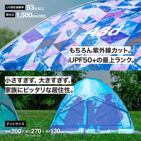 テント ワンタッチテント 4人用 おしゃれ 簡単 UVカット ポップアップ イベント アウトドア キャンプ 海 運動会 ピクニック|4ss|02