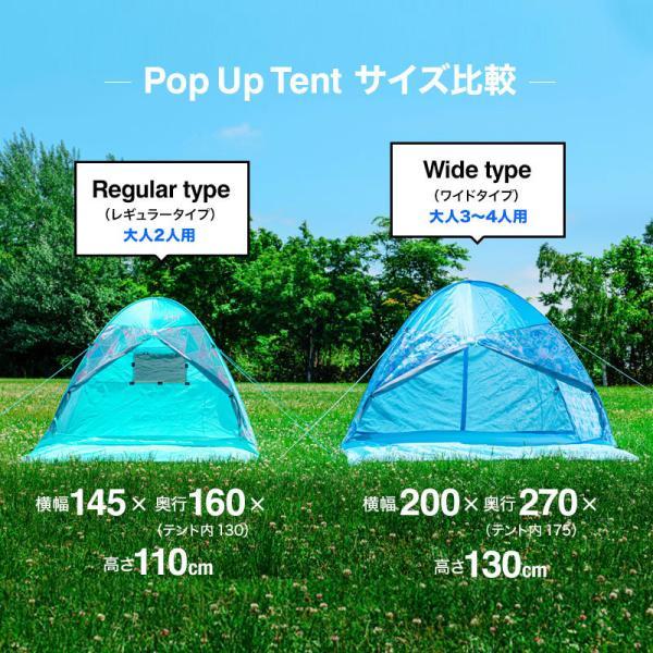 テント ワンタッチテント 4人用 おしゃれ 簡単 UVカット ポップアップ イベント アウトドア キャンプ 海 運動会 ピクニック|4ss|16