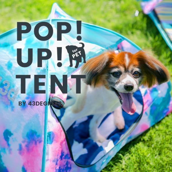43DEGREES ペット用 テント ワンタッチ サンシェード  ポップアップテント  マット 日よけ 散歩 ケージ|4ss