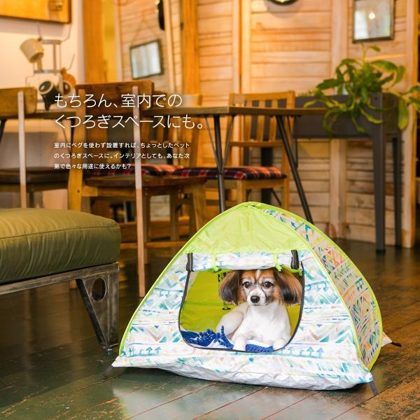43DEGREES ペット用 テント ワンタッチ サンシェード  ポップアップテント  マット 日よけ 散歩 ケージ|4ss|16