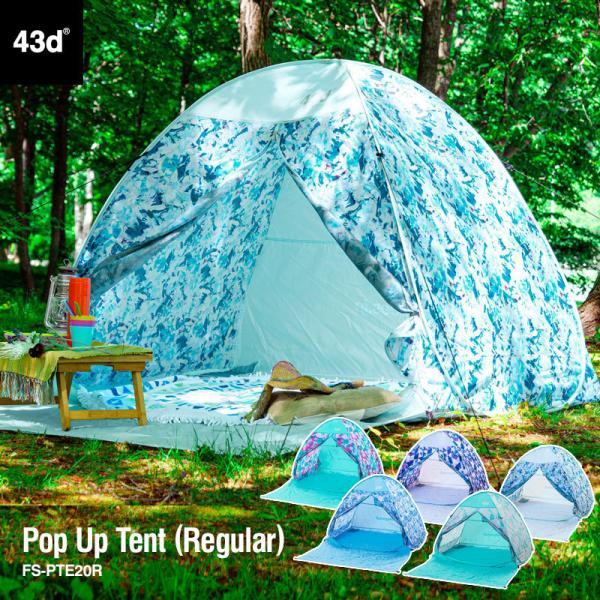 テント 2人用 ワンタッチテント 簡易テント おしゃれ 軽量 UVカット ポップアップ イベント アウトドア サンシェード 海 運動会 ピクニック 一人用|4ss