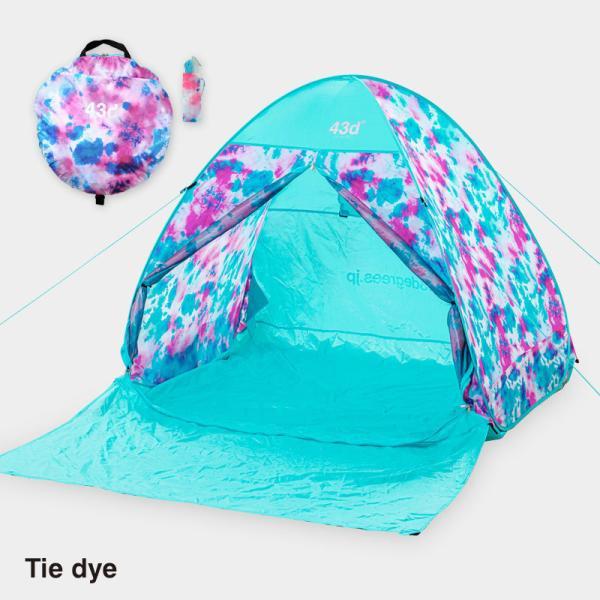 テント 2人用 ワンタッチテント 簡易テント おしゃれ 軽量 UVカット ポップアップ イベント アウトドア サンシェード 海 運動会 ピクニック 一人用|4ss|06
