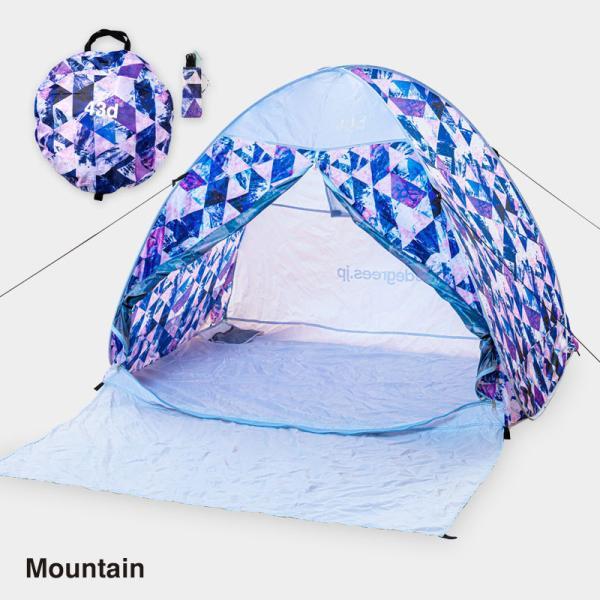 テント 2人用 ワンタッチテント 簡易テント おしゃれ 軽量 UVカット ポップアップ イベント アウトドア サンシェード 海 運動会 ピクニック 一人用|4ss|07