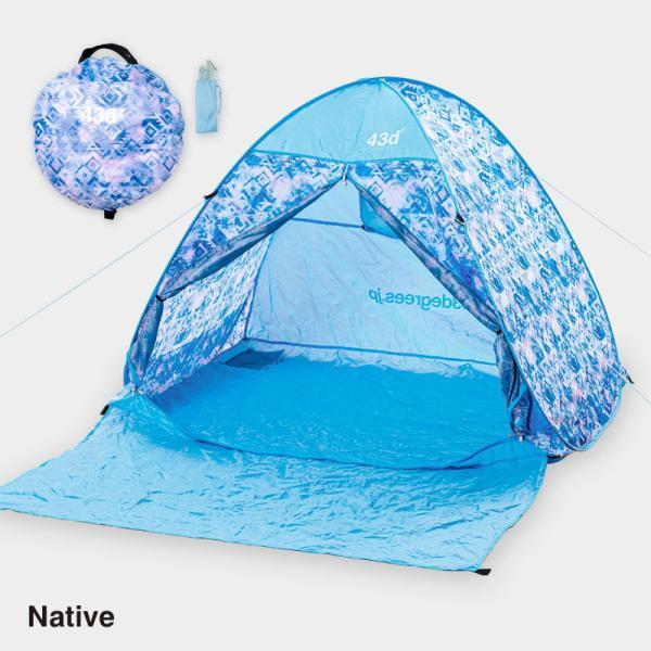 テント 2人用 ワンタッチテント 簡易テント おしゃれ 軽量 UVカット ポップアップ イベント アウトドア サンシェード 海 運動会 ピクニック 一人用|4ss|09