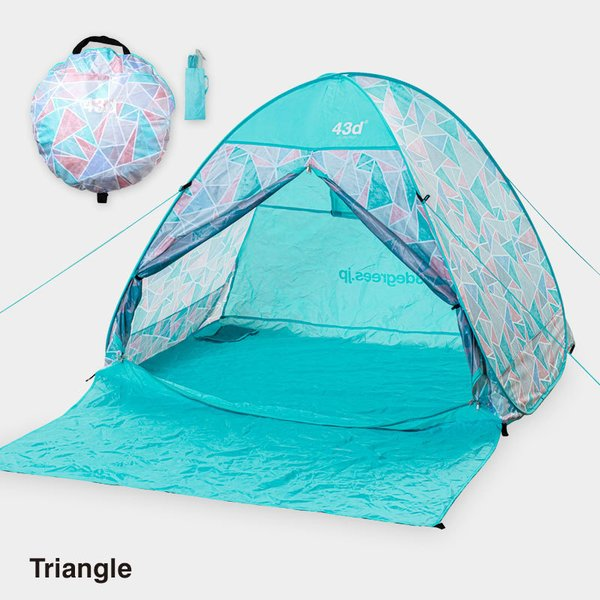 テント 2人用 ワンタッチテント 簡易テント おしゃれ 軽量 UVカット ポップアップ イベント アウトドア サンシェード 海 運動会 ピクニック 一人用|4ss|10