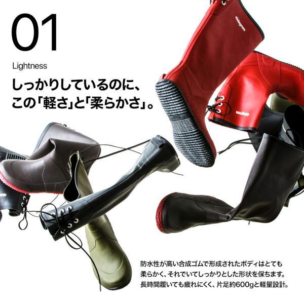 レインブーツ ロング レディース おしゃれ 軽量 折りたたみ パッカブル リボン 編み上げ 長靴 低反発 インソール付 43DEGREES 43d|4ss|10