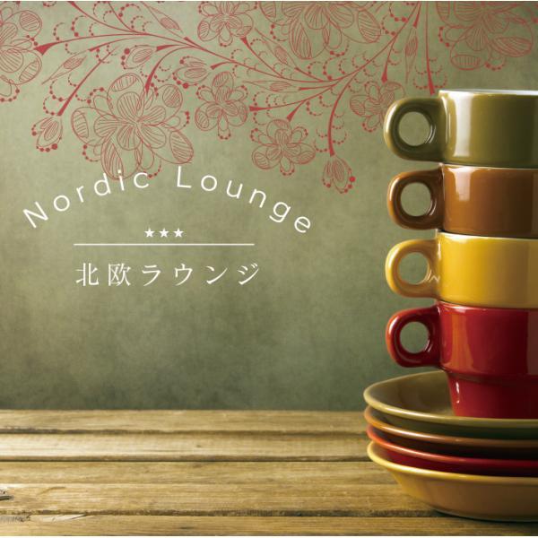 カフェ CD 試聴 北欧ラウンジ