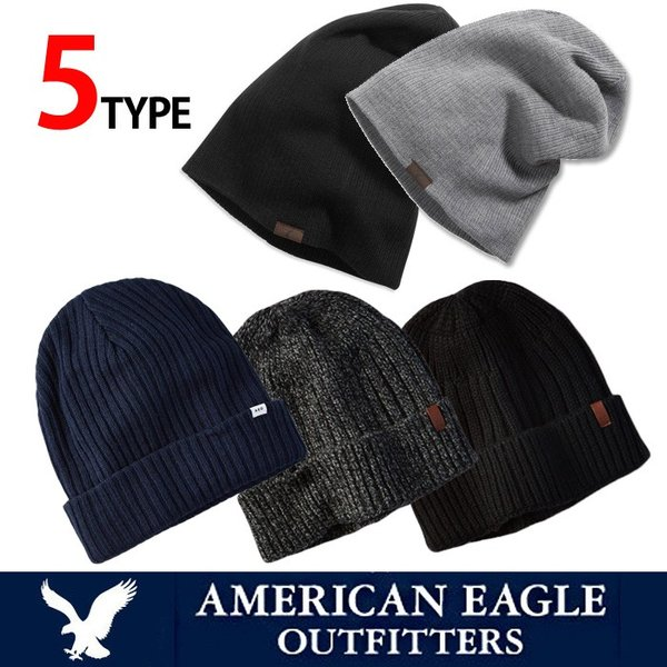 アメリカンイーグル  ニットキャップ ニット帽 メンズ レディースAmerican Eagle ae-a140 ブラック グレー ネイビー|5445