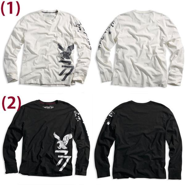 アメリカンイーグル メンズ  ロングTシャツ ae261 ホワイト ブラック ネイビー オリーブ|5445|02