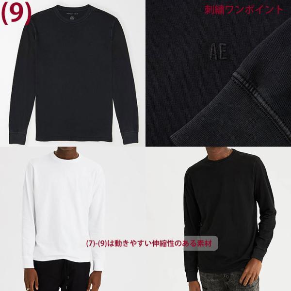 アメリカンイーグル メンズ  ロングTシャツ ae261 ホワイト ブラック ネイビー オリーブ|5445|06