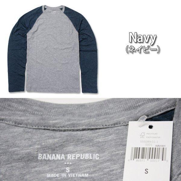 BANANA REPUBLIC バナナリパブリック ロングTシャツ 長袖Tシャツ ba316 グレー 5445 02