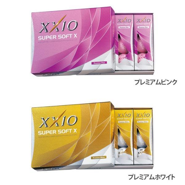 日本正規品 DUNLOP ダンロップ XXIO ゼクシオ スーパーソフト X スーパーソフトエックス ゴルフボール 1ダース 12個入り du01|5445|07