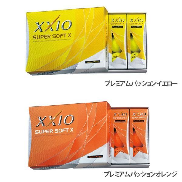 日本正規品 DUNLOP ダンロップ XXIO ゼクシオ スーパーソフト X スーパーソフトエックス ゴルフボール 1ダース 12個入り du01|5445|08