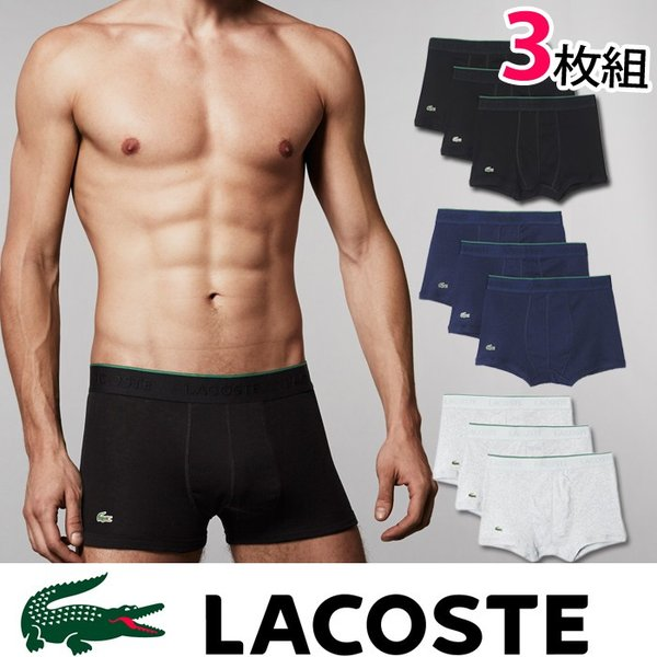 LACOSTE ラコステ メンズ 下着 ボクサーパンツ 3枚セット la07 ブラック グレー ネイビー|5445
