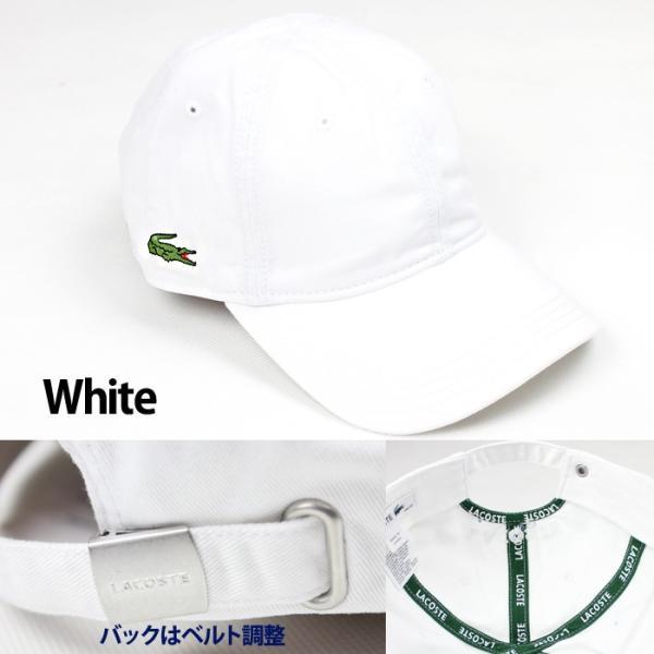 LACOSTE ラコステ キャップ 帽子 ワンポイント la20|5445|02