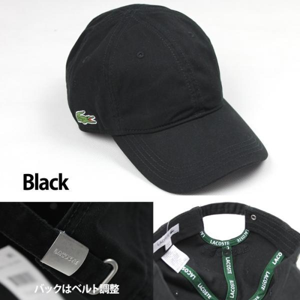 LACOSTE ラコステ キャップ 帽子 ワンポイント la20|5445|04